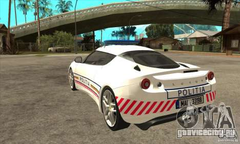 Lotus Evora S Romanian Police Car для GTA San Andreas вид сзади слева