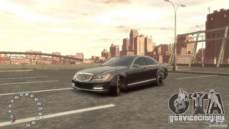 Mercedes-Benz S350 VIP для GTA 4