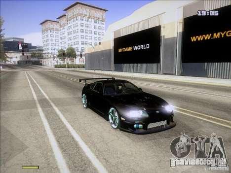 Toyota Supra v2 (MyGame Drift Team) для GTA San Andreas