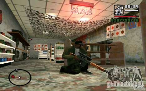 Снайперская Винтовка Драгунова v1.0 для GTA San Andreas третий скриншот