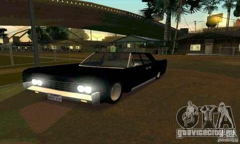 Lincoln Continental 1966 для GTA San Andreas