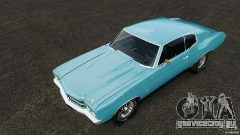 Chevrolet Chevelle SS 1970 v1.0 для GTA 4