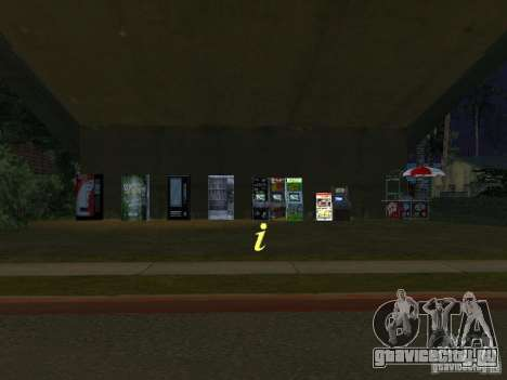 Новый Grove Street для GTA San Andreas шестой скриншот