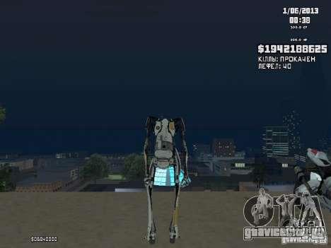 P-body для GTA San Andreas