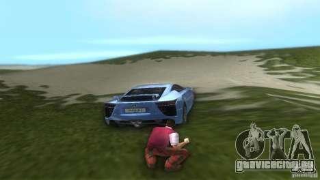 Lexus LFA для GTA Vice City вид слева