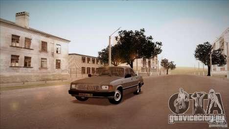 ГАЗ 31029 для GTA San Andreas
