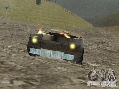 GhostCar для GTA San Andreas