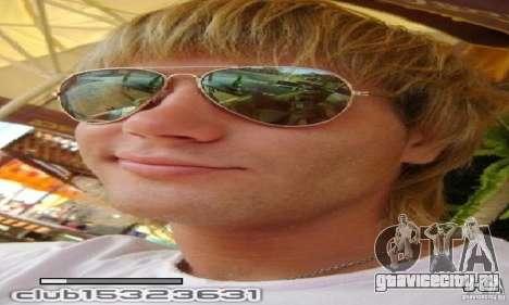 Загрузочный экран Реальные пацаны для GTA San Andreas седьмой скриншот