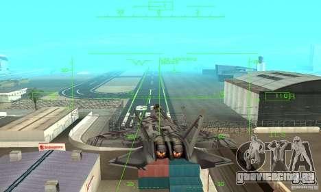 YF-22 Starscream для GTA San Andreas вид сбоку