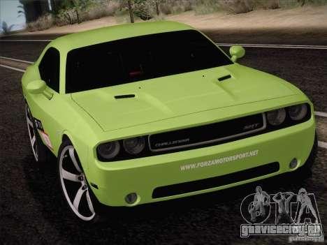 Dodge Challenger SRT8 2010 для GTA San Andreas вид слева