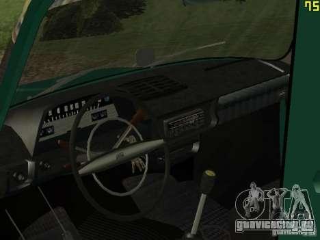 ИЖ 2715 для GTA San Andreas вид сзади