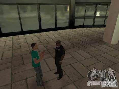 SFnews или возможность дать интервью для GTA San Andreas второй скриншот