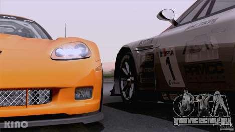 Aston Martin Racing DBRS9 GT3 для GTA San Andreas двигатель