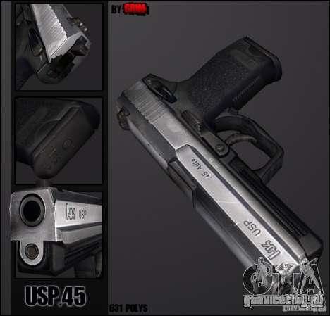 USP.45 Chrome для GTA San Andreas