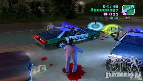 Истекание кровью для GTA Vice City второй скриншот