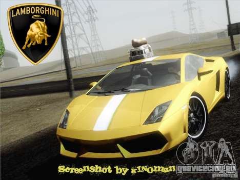 Lamborghini Gallardo LP640 Vallentino Balboni для GTA San Andreas