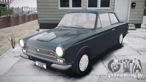 Lotus Cortina S 1963 для GTA 4 вид сбоку