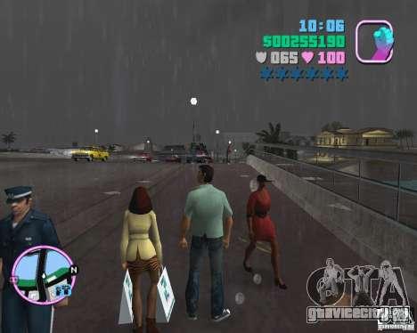 HD Скины для GTA Vice City восьмой скриншот