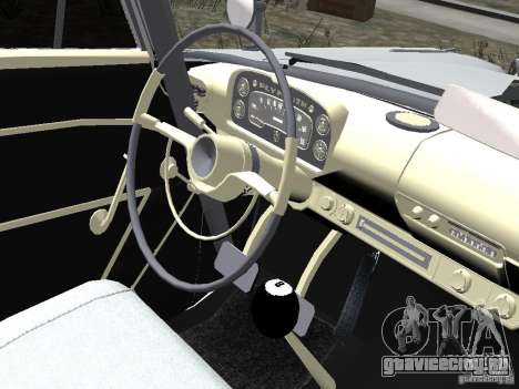 Plymouth Savoy 57 для GTA 4 вид сзади