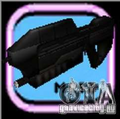 MA5B-Sturmgewehr beta v.1.0 для GTA Vice City пятый скриншот