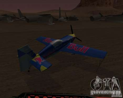 Extra 300L Red Bull для GTA San Andreas вид справа
