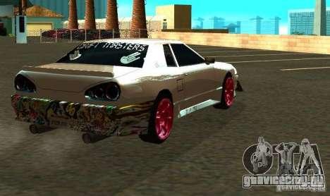 Elegy Drift Masters Final для GTA San Andreas вид сзади
