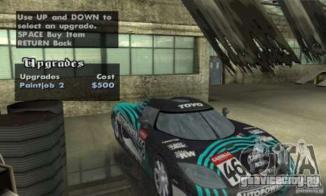 Koenigsegg CCX (v1.0.0) для GTA San Andreas вид изнутри