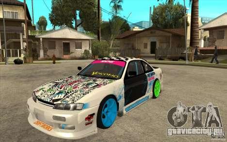 Nissan Silvia S14 Drift Bomb для GTA San Andreas