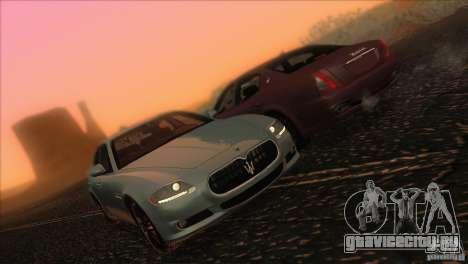 Maserati Quattroporte Sport GT V1.0 для GTA San Andreas вид снизу