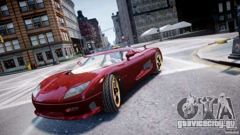 Koenigsegg CCRT для GTA 4