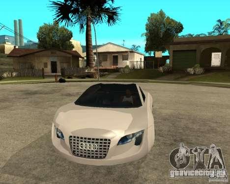 AUDI RSQ concept 2035 для GTA San Andreas вид сзади
