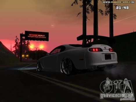 Toyota Supra v2 (MyGame Drift Team) для GTA San Andreas вид изнутри