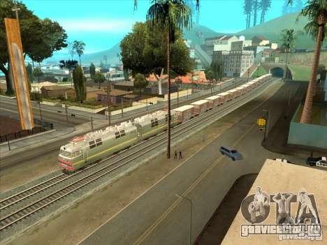 Товарные вагоны для GTA San Andreas вид слева