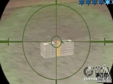 Новые текстуры для GTA Vice City третий скриншот