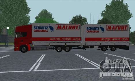 Прицеп для Scania R620 для GTA San Andreas вид сзади