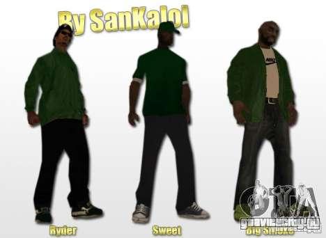 New Sweet, Smoke and Ryder v1.0 для GTA San Andreas