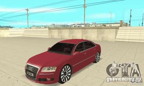 Audi A8L 4.2 FSI для GTA San Andreas