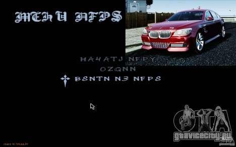 Hud от M0r1s для GTA San Andreas второй скриншот