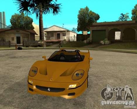 Ferrari F50 для GTA San Andreas вид сзади