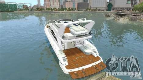 Luxury Yacht для GTA 4 вид сзади