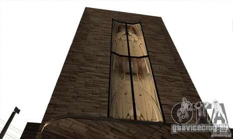 Новая дамба для GTA San Andreas восьмой скриншот