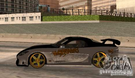 Mazda RX-7 MyGame Drift Team для GTA San Andreas вид слева