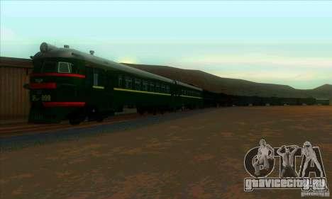 ЭР2Х-999 для GTA San Andreas вид слева