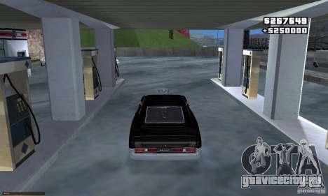 Уникальный датчик бензина для GTA San Andreas