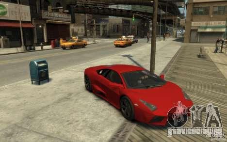 Lamborghini Reventon Coupe для GTA 4 вид сзади