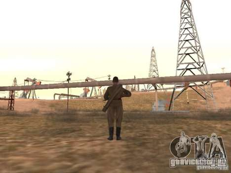 Советский воин для GTA San Andreas третий скриншот