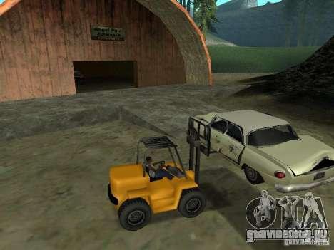 Погрузчик для GTA San Andreas вид слева