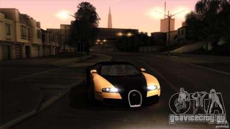 Bugatti Veyron 16.4 для GTA San Andreas вид снизу