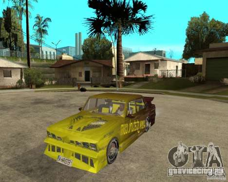 Anadol GtaTurk Drift Car для GTA San Andreas