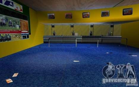 Новая Букмейкерская контора для GTA San Andreas четвёртый скриншот